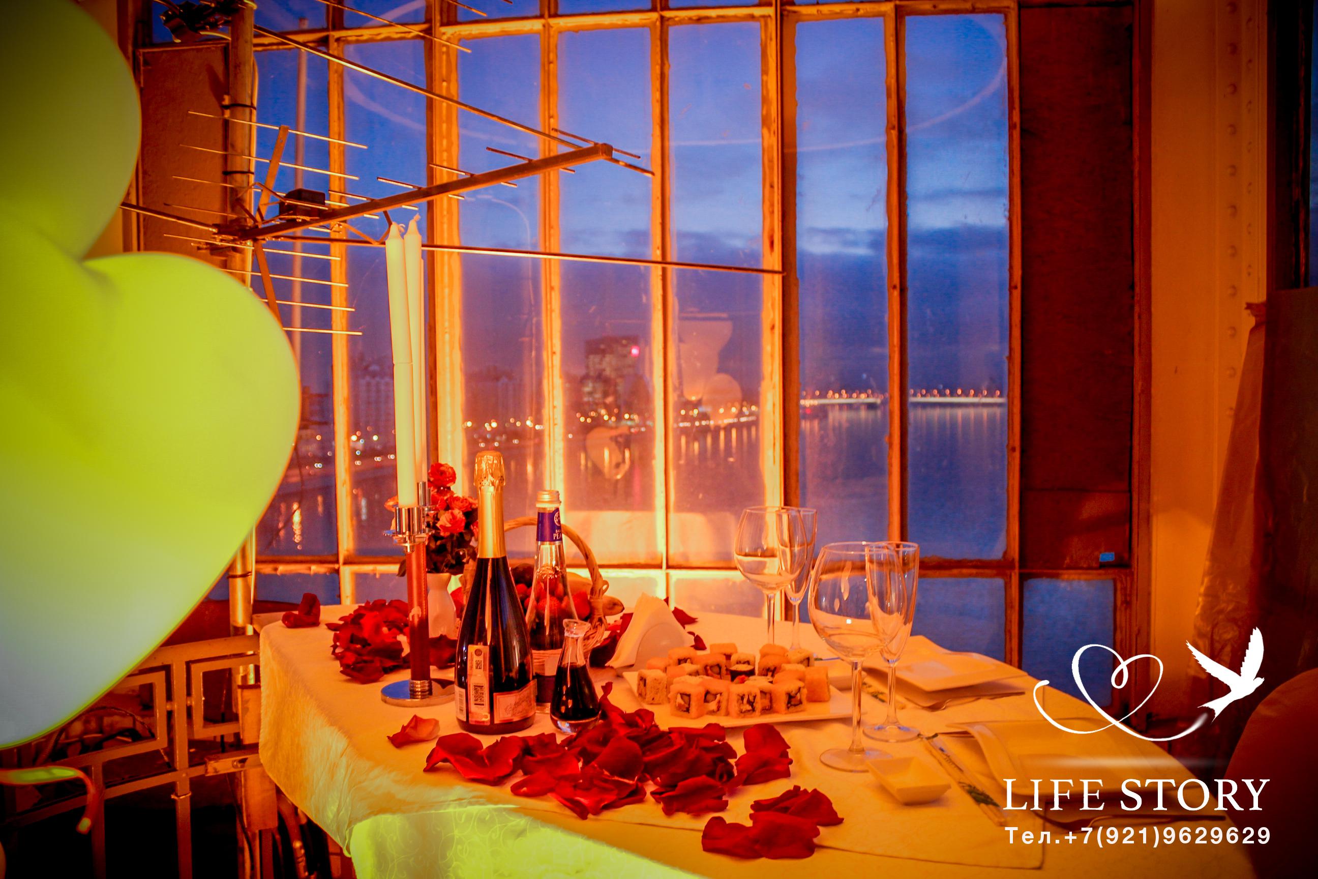 ужин в башне моста